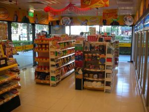 Cheers_Store_Shelf_3