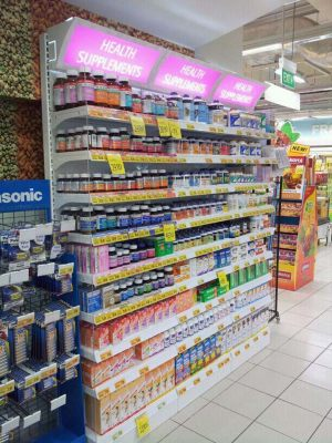 Pharmacy store shelving - health supplements