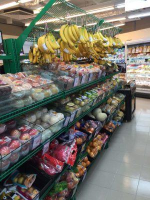 Supermarket_22